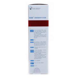 透明质酸修护生物膜  保湿透明质酸修护剂30g (全年不参与任何满赠及优惠券活动)