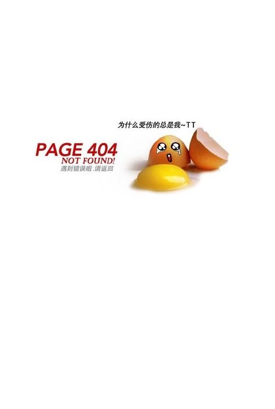 薇诺娜清透防晒乳SPF30PA+++50g