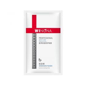 透明质酸修护贴敷料  6贴装 透明质酸护理受损皮肤(全年不参与任何满赠及优惠券活动)